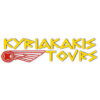 Κyriakakis Tours  - Τουριστικό Γραφείο